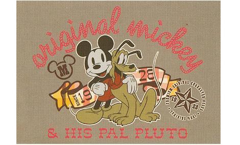 Alfombra Mickey y Pluto