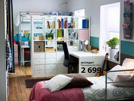 Habitación Ikea para 2